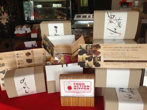 kumamoto ・農菓子_e0245124_1546120.jpg