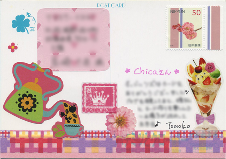 カード文通 chicaさんへ ハチクロのカード_a0275527_23233165.jpg