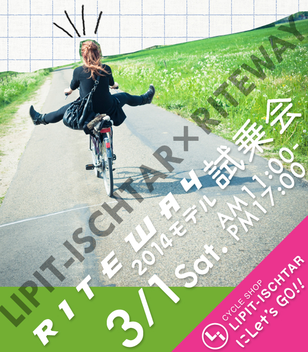 TOKYOBIKE トーキョーバイク『 LITTLE TOKYOBIKE リトル』 おしゃれ 自転車 子供_b0212032_2032186.jpg
