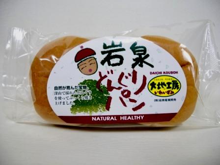 どんぐりパンが焼けるまで_b0206037_21521380.jpg