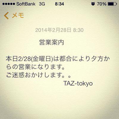c0149837_8413619.jpg