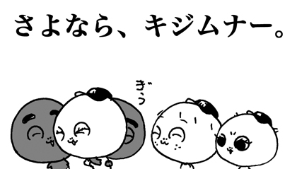 f0105741_13141674.jpg