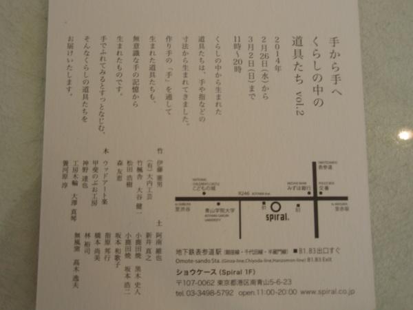 b0132442_15555579.jpg