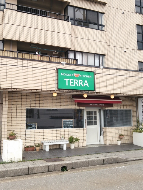 Noodle Kitchen TERRA(テラ)(野々市市扇ヶ丘)_b0322744_01475258.jpg