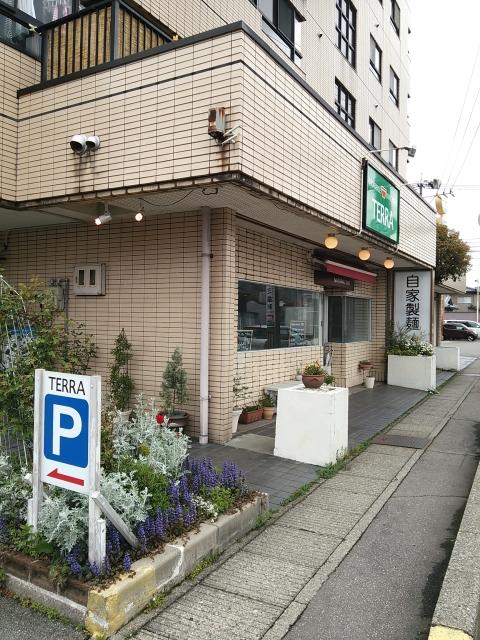 Noodle Kitchen TERRA(テラ)(野々市市扇ヶ丘)_b0322744_01511318.jpg