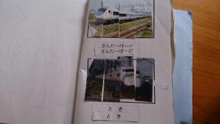 f0185654_14112757.jpg