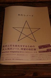 f0209362_1435995.jpg