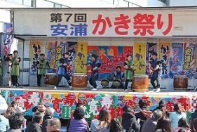 第7回 安浦かき祭り_e0175370_98910.jpg