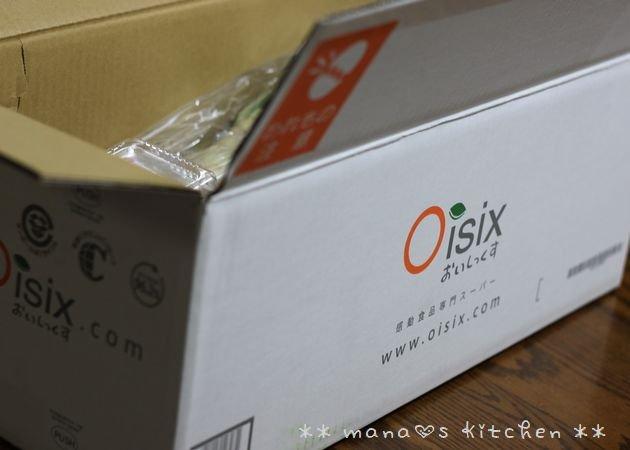 Oisix(おいしっくす) 献立週間♪_c0139375_12593437.jpg