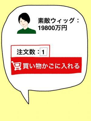 f0308281_12502541.jpg