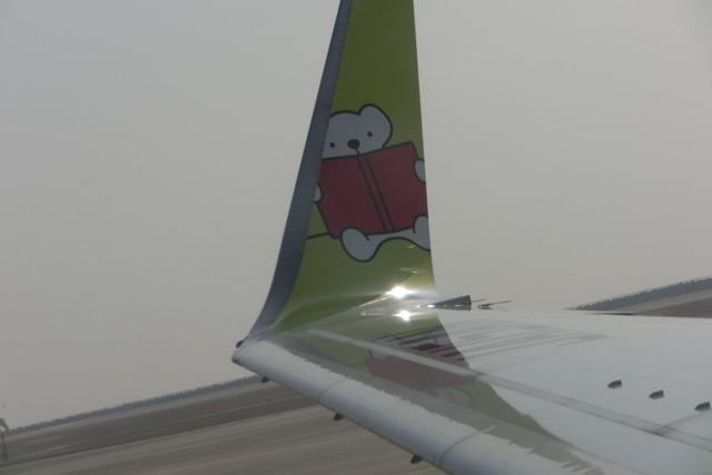 AIR DOで神戸から札幌へ、AIR DOのマスコットのくまくんに見送られ、、神戸空港のお土産品_d0181492_129827.jpg