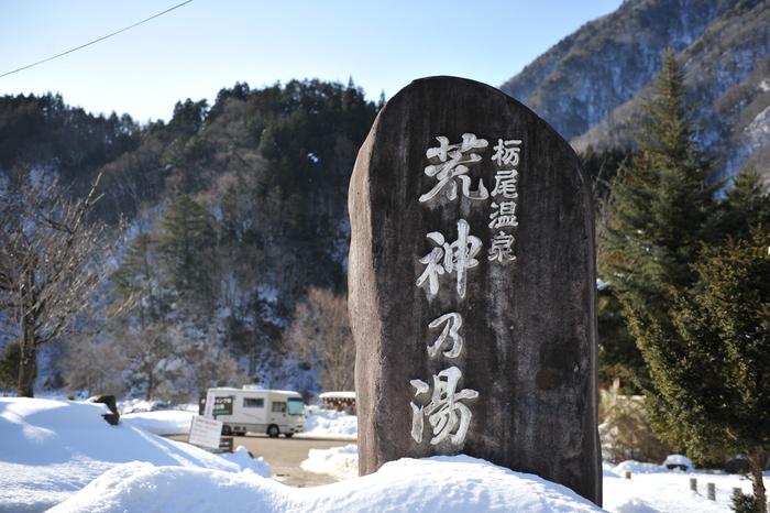 雪中キャンプ in WAN-WA 第2弾 PART4_a0049296_20331627.jpg