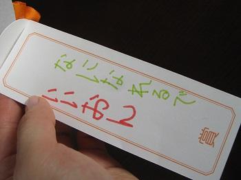f0103797_20102413.jpg