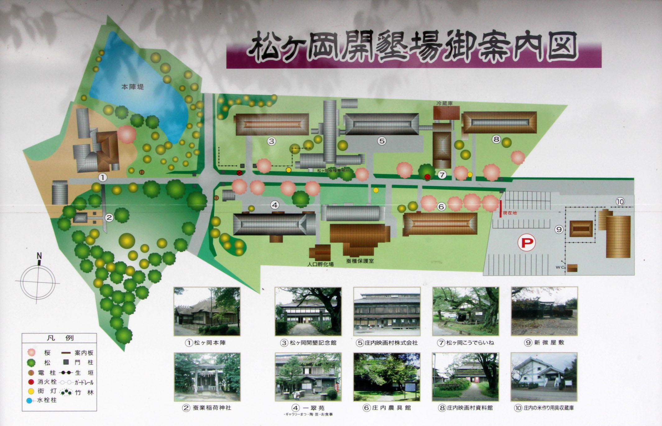 庄内の旅:松ヶ丘開墾記念館_e0054299_12112857.jpg