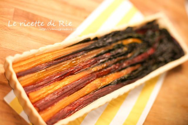 Torta salata di Bietole ☆カラフル野菜、ビエトレのタルト_b0246303_01075360.jpg