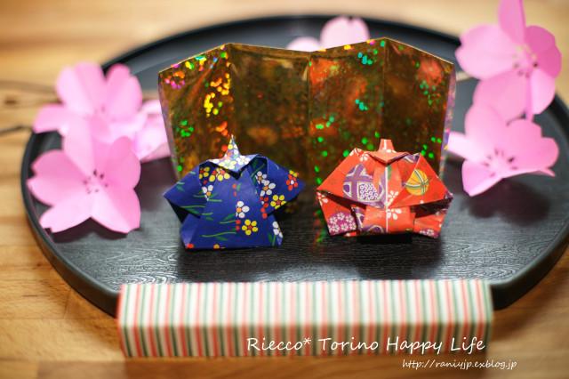 折り紙で雛人形 -女雛- ✿ Origami Ⅻ ①_b0246303_23402187.jpg