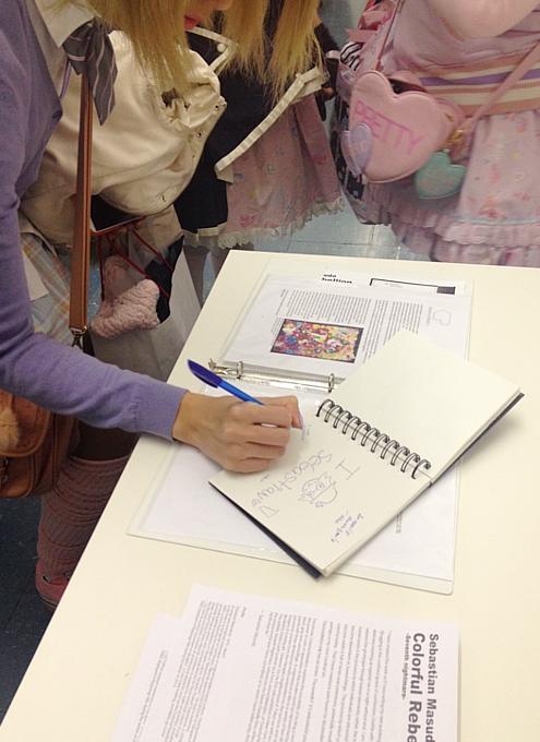 日本のKawaiiがアートになってニューヨークへ!!! 増田セバスチャンさんNY初個展 #SebastianMasuda _b0007805_3141372.jpg