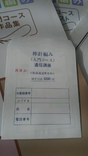 b0189406_12272993.jpg
