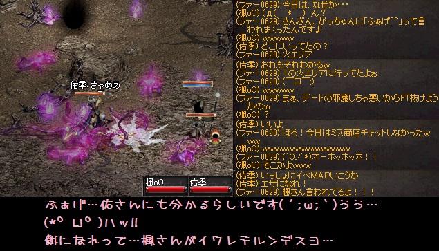 f0072010_1830066.jpg