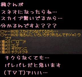 f0072010_1831146.jpg