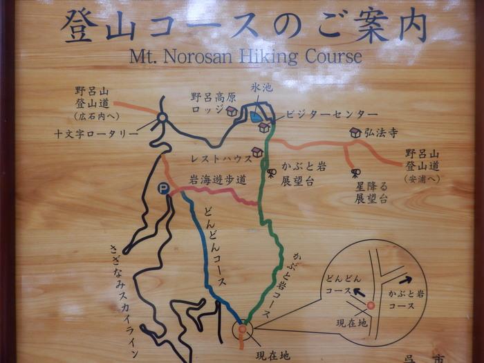 野呂山(839m)_f0219710_1131596.jpg
