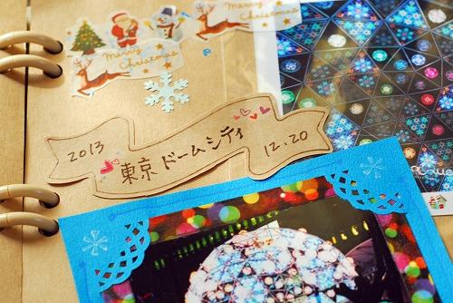やっと新年を迎えるアルバム_d0189735_16532293.jpg