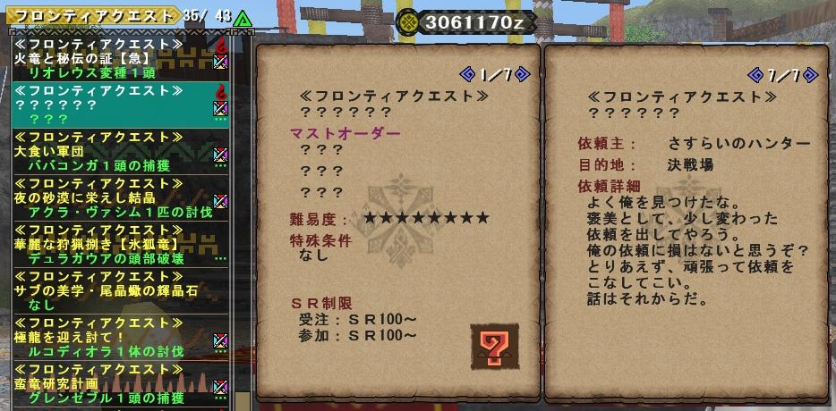 b0177042_133636.jpg