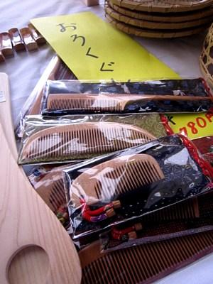 信州木曽路の漆器販売_c0141652_18535266.jpg
