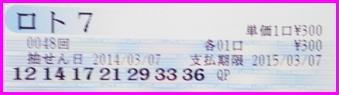 f0070359_19593064.jpg