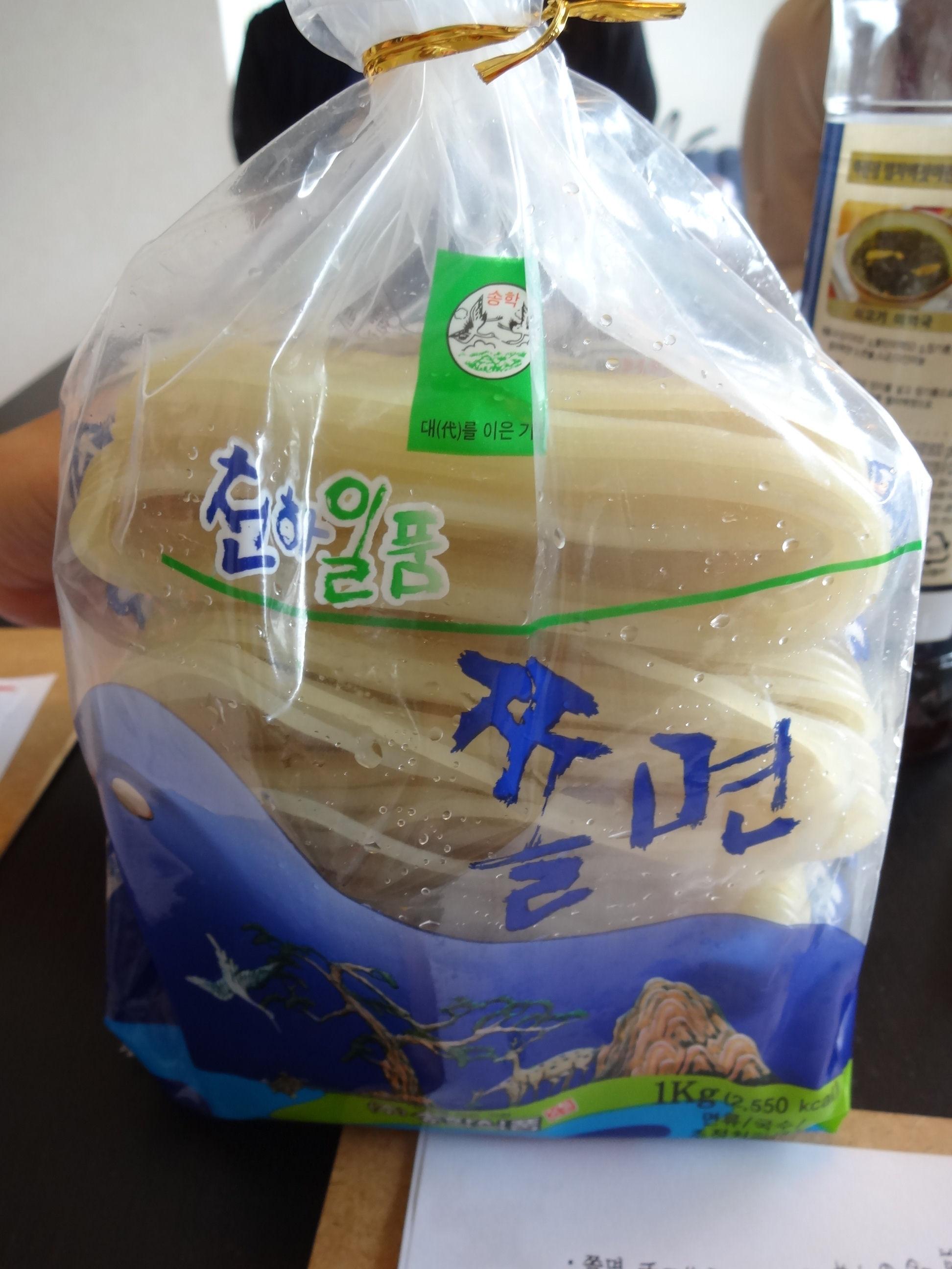 9月 ソウル旅行 その13 明洞 キムガネさんで念願のチョル麺♪_f0054260_85166.jpg