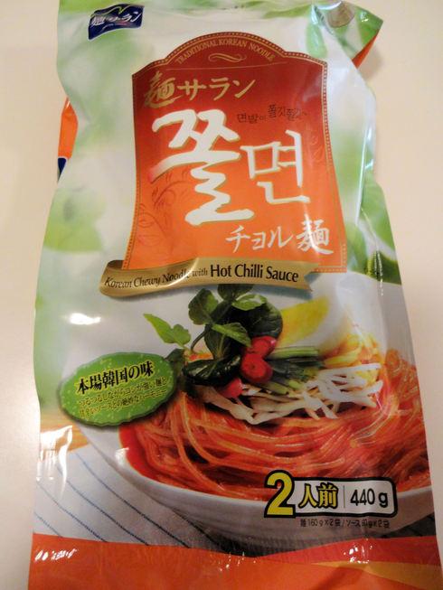 9月 ソウル旅行 その13 明洞 キムガネさんで念願のチョル麺♪_f0054260_87569.jpg