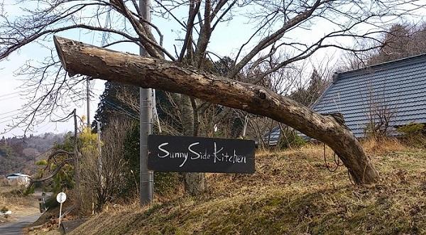 Sunny Side Kitcen_d0162864_115701.jpg