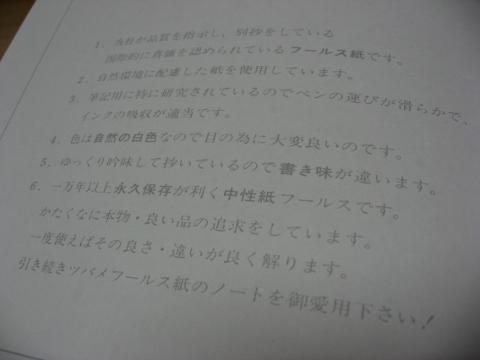 f0088864_21305984.jpg