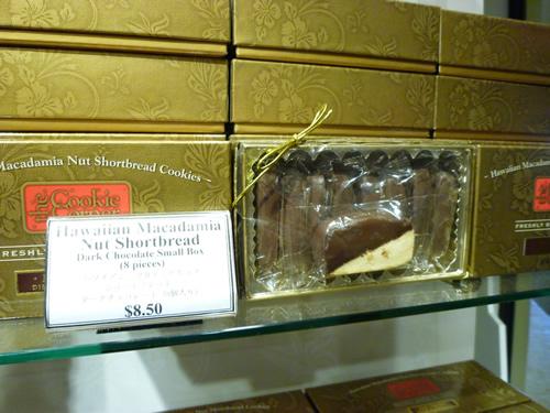 The Cookie Corner(ザ・クッキーコーナー)_c0152767_2145996.jpg