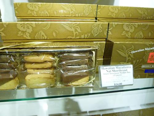 The Cookie Corner(ザ・クッキーコーナー)_c0152767_2146482.jpg