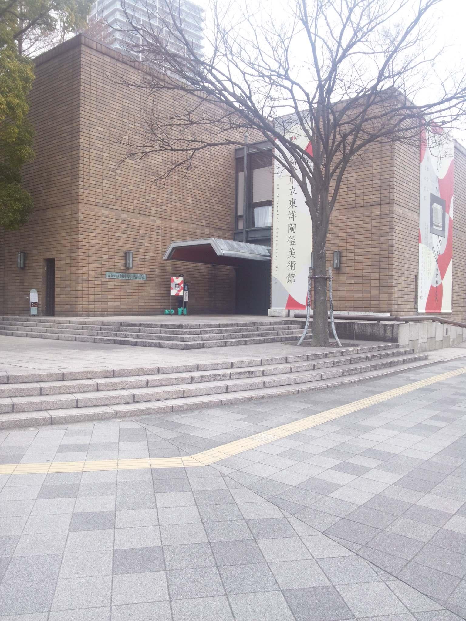 大阪周遊パス優待施設完全制覇の旅_c0001670_11191145.jpg
