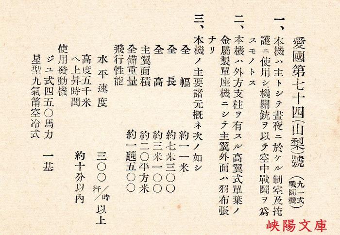 f0191673_19104843.jpg