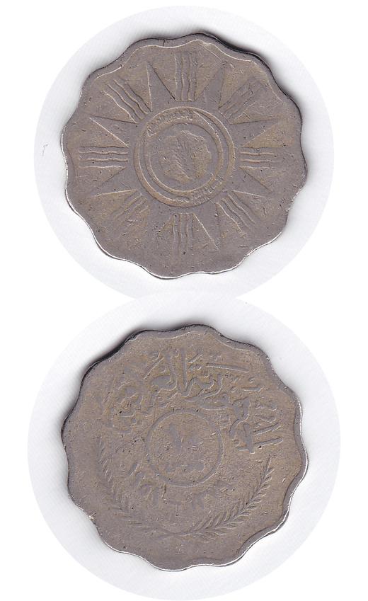 イラクのコイン_c0027285_16534231.jpg