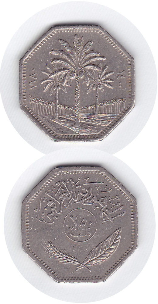 イラクのコイン_c0027285_165359100.jpg