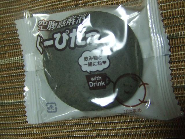 豆乳とおからのクッキー 黒ごまみたらし_f0076001_0375099.jpg