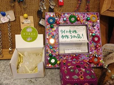 フェアトレード・タウン - 熊本市_b0228113_18163617.jpg