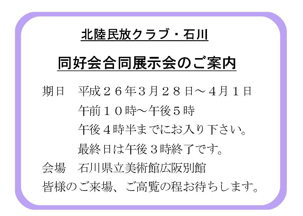 c0163618_198873.jpg