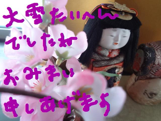 f0148927_22142957.jpg