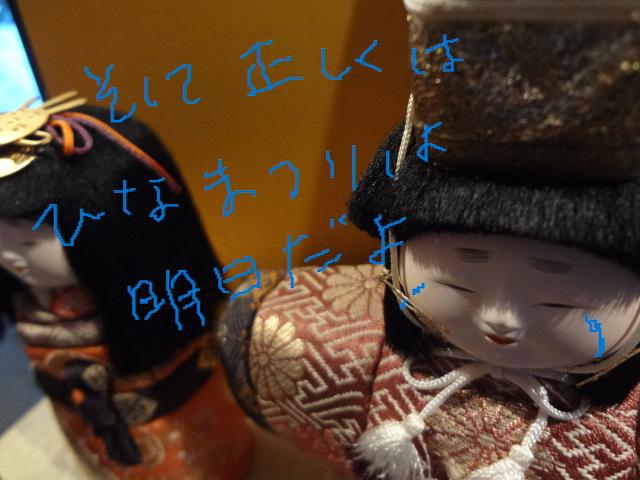 f0148927_22282584.jpg