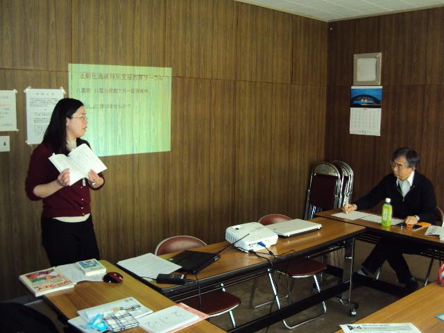 【サークル報告】法則化海峡特別支援教育サークル 第15回例会_e0252129_9192937.jpg