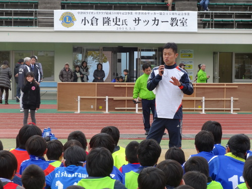 小倉隆史氏サッカー教室に参加_d0010630_213957100.jpg