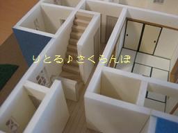 b0160334_23185047.jpg