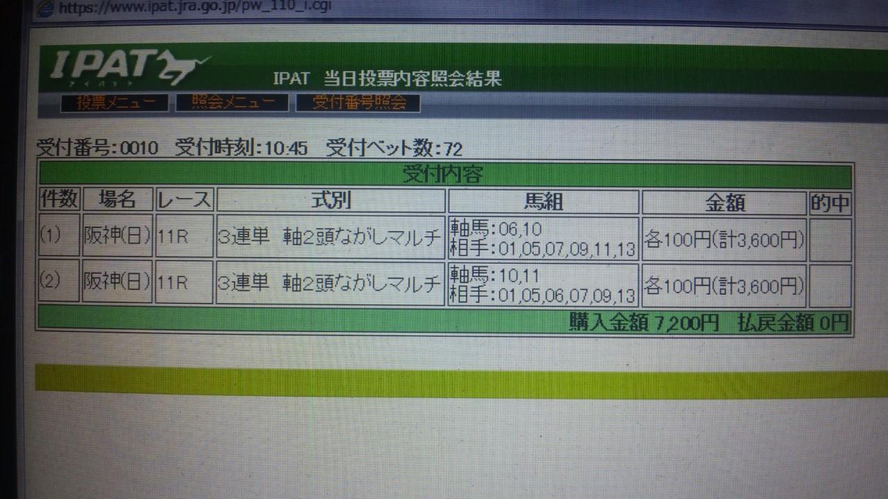 f0253236_2140919.jpg