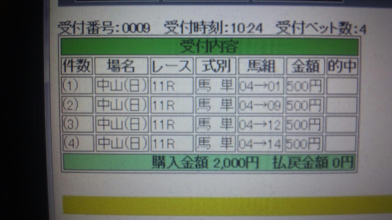 f0253236_2140950.jpg