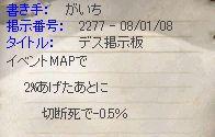 e0064647_0291060.jpg